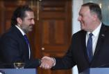 الحريري منفتح حيال الوساطة الأميركية بشأن الحدود مع إسرائيل
