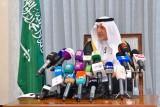 السعودية تكشف الأرقام النهائية لموسم الحج لهذا العام