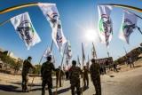 صحيفة: إسرائيل قصفت مستودعا للأسلحة في العراق