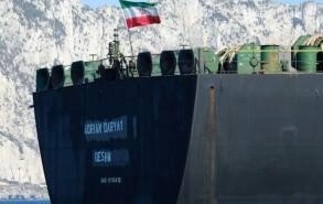 ناقلة النفط الايرانية تتجه الى الموانىء التركية