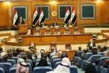 البرلمان العراقي يرفع حصانة نواب عن تهم فساد وقذف