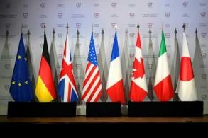 أعلام دول مجموعة السبع مع علم الاتحاد الأوروبي خلال لقاء تحضيري لقمة بياريتس بتاريخ 5 أبريل 2019 في دينار في فرنسا