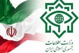 إيران تعلن إحباط مؤامرة لإطاحة الدولة