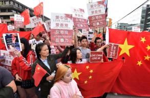 متظاهرون مؤيدون للصين في مدينة فانكوفر الكندية في 17 أغسطس 2019
