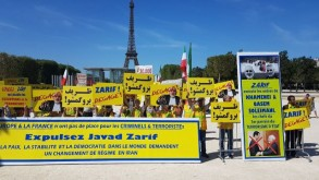 متظاهرون في باريس ضدّ زيارة ظريف