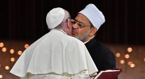 شيخ الازهر والبابا فرنسيس