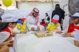 السعودية تؤسّس أكاديميات للفنون