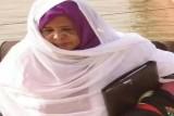 من هي السيدة التي سيؤدي المجلس السيادي السوداني القسم أمامها؟