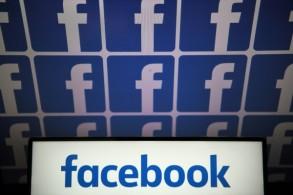 شعار شبكة فيسبوك للتواصل الاجتماعي في 04 يوليو 2019