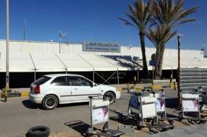 مطار معيتيقة الدولي في العاصمة الليبية طرابلس في 8 إبريل 2019
