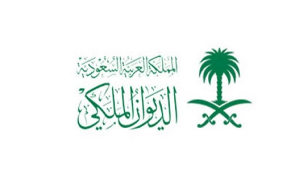 من هو رئيس الديوان الملكي السعودي الجديد؟