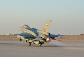 طائرة تابعة لسلاح الجو المصري