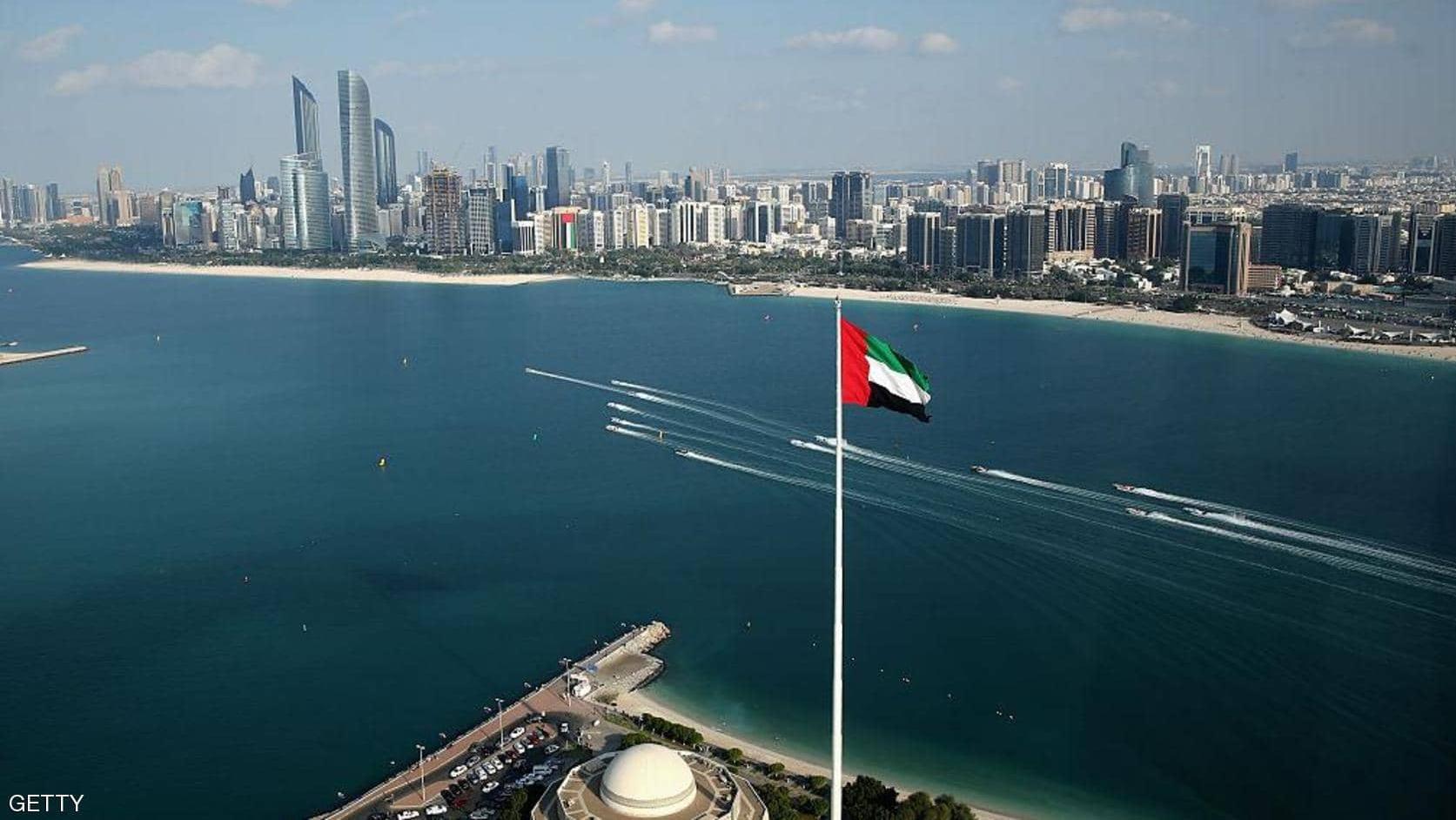 سلطنة عمان تؤيد الإعلان التاريخي للإمارات