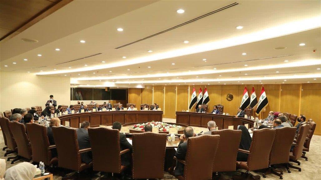 اجتماع رئاسة البرلمان العراقي مع الكتل السياسية حول موازنة 2021