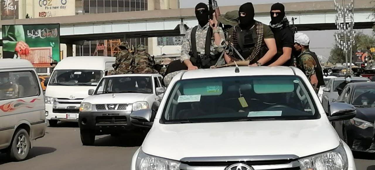 عناصر مليشيا ربع الله الموالية لايران تستعرض الخميس في شوارع بغداد