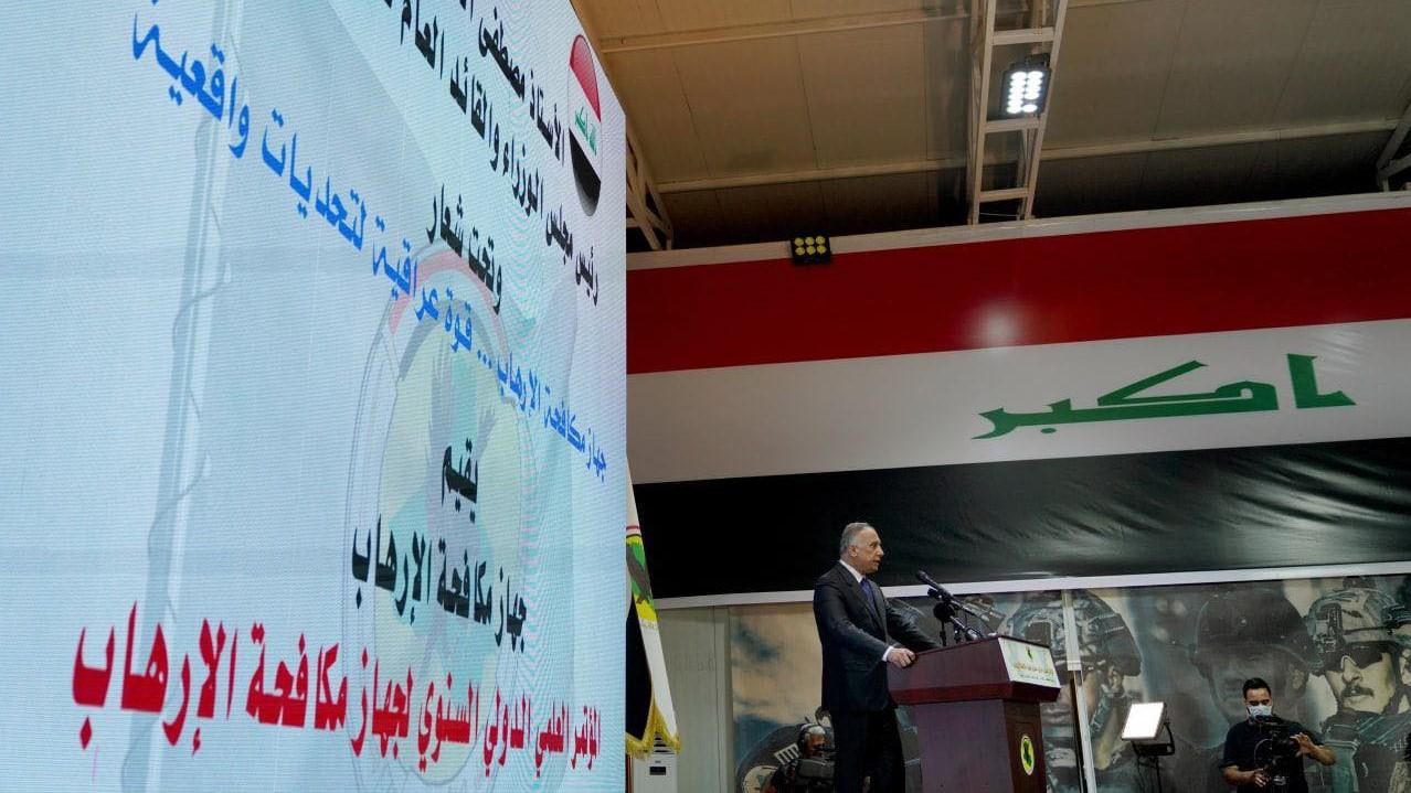 الكاظمي مفتتحا في بغداد السبت المؤتمر العلمي لجهاز مكافحة الارهاب