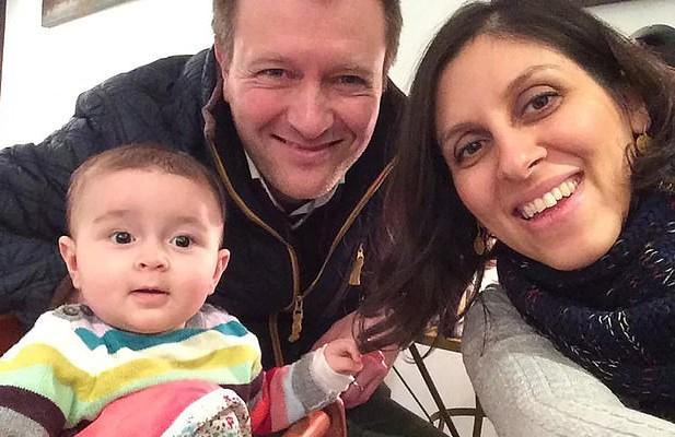 الايرانية البريطانية زاغاري وزوجها وطفلتها