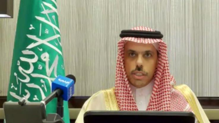 السعودية نيوز |  وزير الخارجية السعودي: وقف فوري للعنف الإسرائيلي بحق الفلسطينيين
