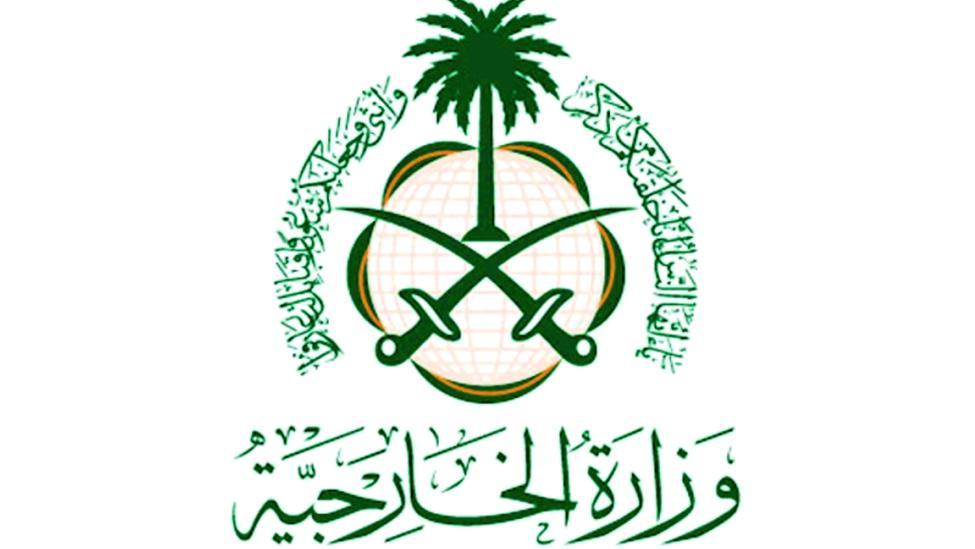 السعودية نيوز |  السعودية: تصريحات وزير خارجية لبنان المسيئة تتنافي مع أبسط الأعراف الدبلوماسية