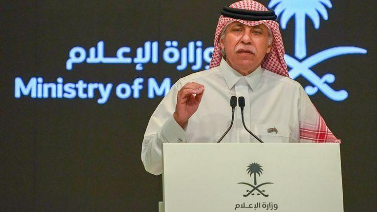 السعودية نيوز |  وزير الإعلام السعودي: قريباً سنعلن تفاصيل موسم الحج