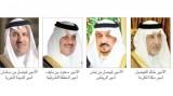 أمراء المناطق السعودية يستذكرون ملحمة التأسيس والمنجزات التنموية