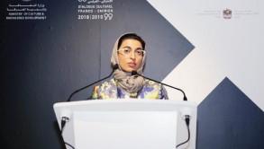 نورة الكعبي: الأسبوع الثقافي الإماراتي أسس لمسارات جديدة من التعاون الإبداعي