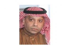 تذكرة للواهمين حول السعودية