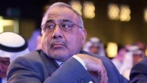 العراق.. عقبات تعترض التشكيلة الوزارية!