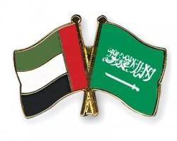 إجراءات مشتركة للسعودية والإمارات وأميركا وبريطانيا لمعالجة الوضع الاقتصادي والإنساني في اليمن