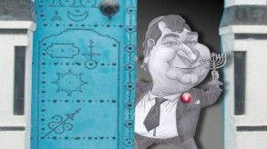 الطرابلسي... شخصية يهودية تشكّل أحد المعالم البارزة في حكومة تونس