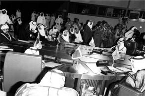 القمة الخليجيةفي الرياض.. 39 عاماً من العمل المشترك