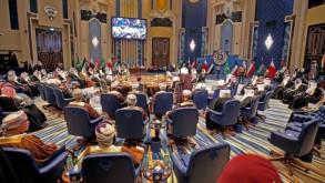 اهتمام عالمي بالقمة الخليجية التاسعة في السعودية
