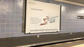 السوريون في برلين... «ألمان جدد» يعيشون مع ذكرياتهم المؤلمة