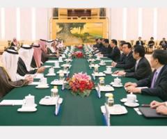 4 مهمات للجنة المشتركة تعزّز الاستراتيجيات التنموية السعودية الصينية
