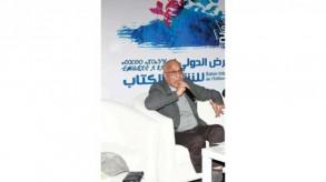 كتاب عن مسيرة الصحافة المغربية