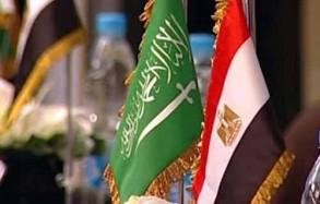 إفتتاحية الأهرام: مصر مع السعودية ضد الإرهاب