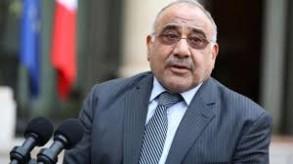 عبدالمهدي يرفض الاحتجاج على التهديدات الأمريكية