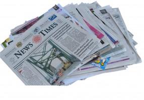 «الحمدين» يرشو الصحافة الأمريكية ويدفع لـ«أوراق أكاديمية» مزيفة