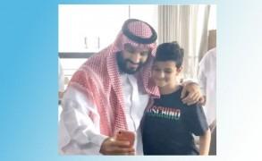 جدة: سيلفي مع طفل .. والمصور الأمير محمد بن سلمان