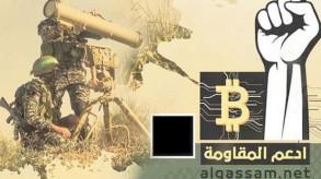 الإرهابيون يتجهون إلى «بيتكوين» كوسيلة تمويل جديدة