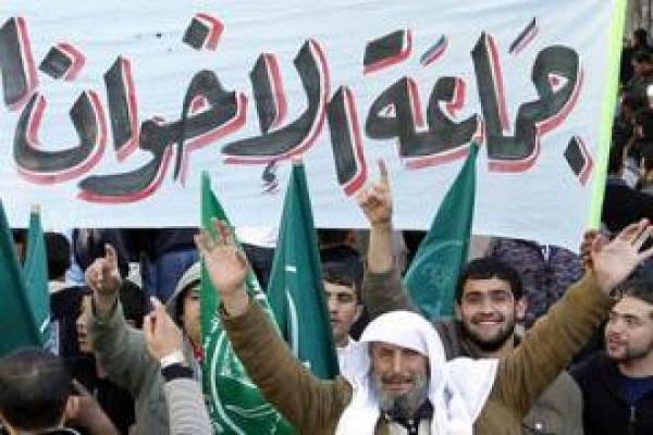 مظاهرة احتجاجية اخوانية في عمان