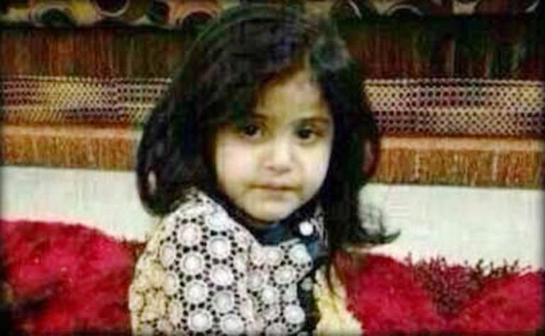 الطفلة السعودية المتوفاة لمى الروقي