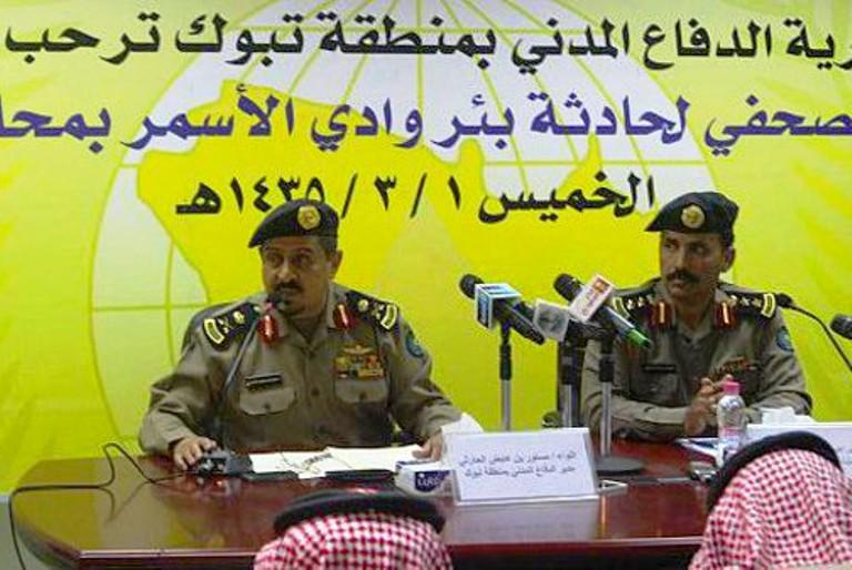 مؤتمر صحافي سابق للدفاع المدني السعودي في منطقة تبوك