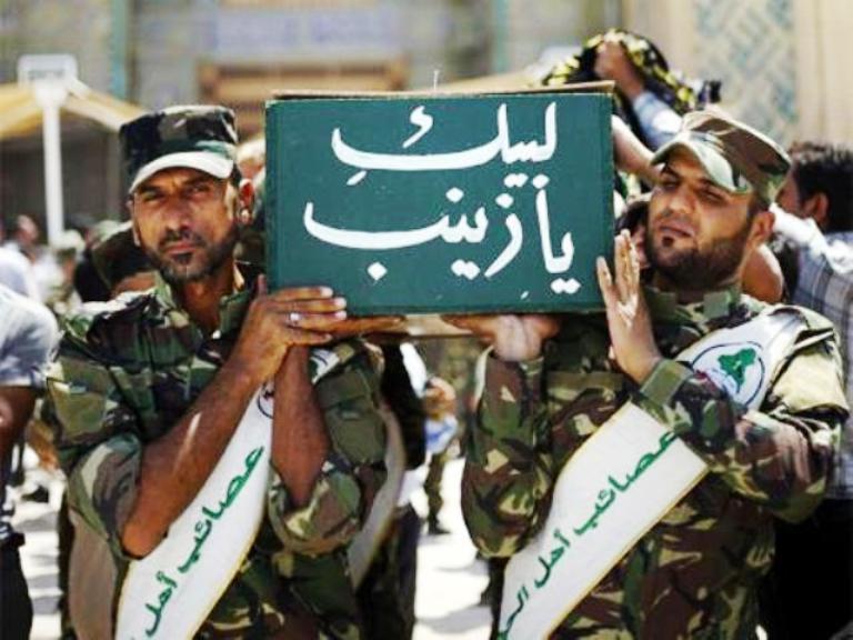 عصائب أهل الحق تشيع قتيلًا سقط في سوريا