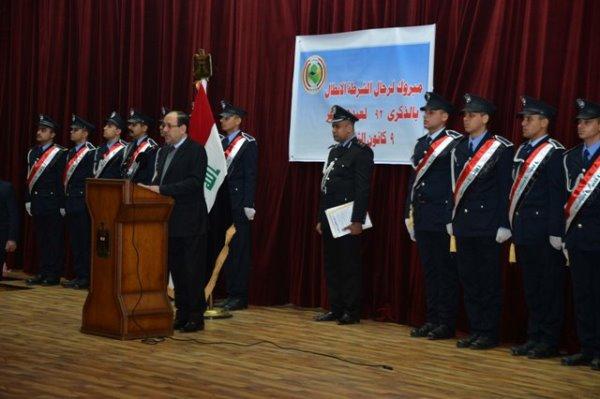 المالكي يلقي كلمته لمناسبة الذكرى 92 لتأسيس الشرطة العراقية