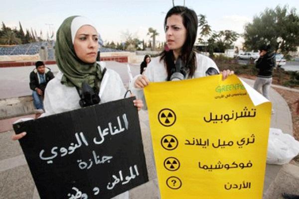 فتاتان اردنيتان واحتجاج على المفاعل النووي