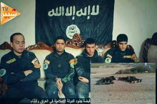 جنود عراقيون أسرهم تنظيم داعش وفي الإطار صورة جثثهم بعد إعدامهم