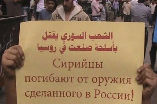 السوريون يتهمون روسيا بتمويل النظام بالاسلحة