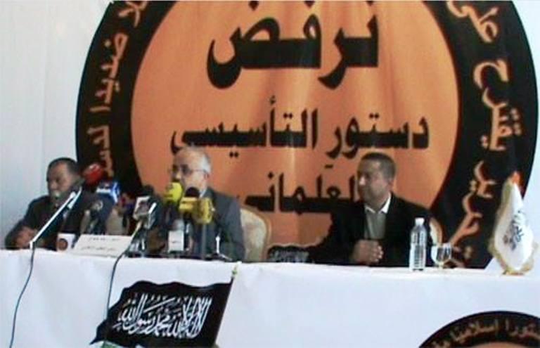 مؤتمر صحافي لحزب التحرير الإسلامي لإعلان الرفض لدستور تونس
