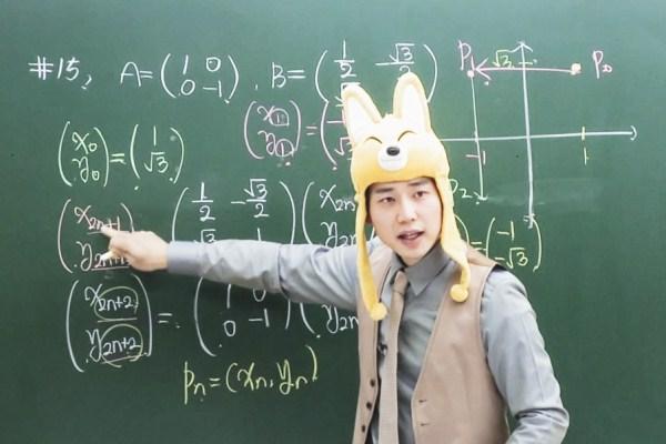 مدرّس مادة الرياضيات تشا كيل يونغ - الصورة كما نشرتها صحيفة واشنطن بوست